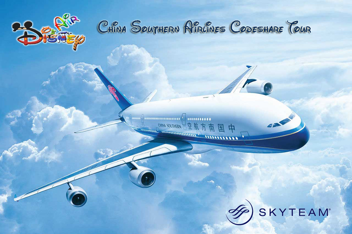 Disney Air's China Southern Airlines Codeshare Tour